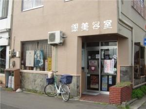 銀美容室店舗