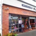 タムラ靴店店舗